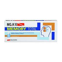 MGK Vis Memory Total 10 ml